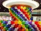 气球拱门,七夕气球装饰,气球布置,椒江、路桥、黄岩