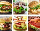 温州汉堡炸鸡加盟店 80%的利润 10倍翻台率