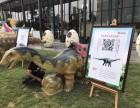恐龙乐园来袭仿真霸王龙剑龙蜿龙恐龙模型出租