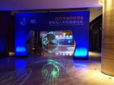 上海青浦注水干冰升降台