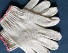 佛山市张槎附近棉纱手套厂家供货君君手套厂0112