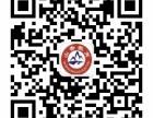 2018年曲靖市教师招聘考试内容指定教材