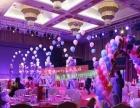 阳江皇店party气球定制上门安装布置服务生日婚礼