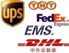 潍城区DHL快递,时效快 价格低