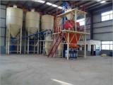 干粉砂浆成套设备 自动配料干粉砂浆生产设备