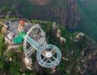 周六5.28北京石林峡一日游
