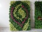 室内植物墙北京仿真立体墙厂家