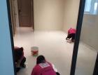 专业承接办公室清洁,家庭,开荒清洁,抽化粪池,通渠