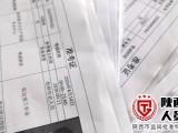 陕西省应急厅电工培训 焊工考证 西安电工操作证考试培训