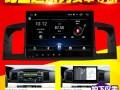 长沙汽车安卓大屏导航 DVD导航一体机批发安装