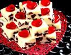 小吃西点甜品店加盟满记甜品蛋糕的做法小本创业好项目