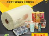 厂家批发木门包装收缩膜 木门包装袋 收缩膜材料