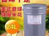 超月 24L爆米花专用油 奶香爆米花椰子