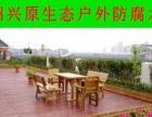 新昌防腐木葡萄架地板安装施工服务