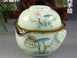 青瓷 快客瓷旅行杯手绘青瓷手绘陶瓷杯青瓷茶杯旅行壶快客杯杯