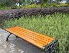 曲靖休闲椅哪家好 园林椅子厂家 宙锋科技休闲椅供应