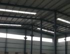 十三华建东或大化TDI附 厂房 1500平米