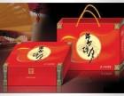 大连包装印刷公司-包装盒设计印刷-彩色包装盒