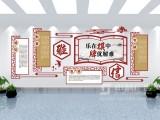 党建文化墙,党建形象墙,办公室企业形象墙,社区党群服务中心