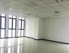 出租武清商务区2500平米写字楼 优质物业便捷交通