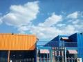 北京新机场服务保障综合体 商业街卖场 水果干果店