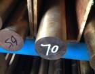 东莞铍铜棒-进口铍铜棒
