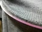 专业修改,精修,织补各种品牌羊毛补羊毛裤,上门服务