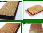 洛阳塑木地板批发-塑木地板直销-木皇至尊