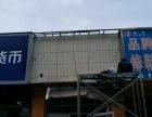 九江广告灯箱维修安装LED显示屏维修发光子门头招牌