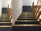 质优价廉岚颖楼梯坡道防滑条常州防滑条