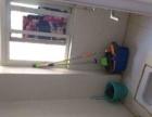 大众传媒【爱琴海岸】居家装修三台空调家电齐全拎包入住