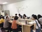初中数学暑假培训班一对一辅导武进湖塘乐购那边哪家教育机构专业