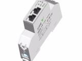 智能单相电力传感器 设备实时电力监控 物联网硬件 厂家供应