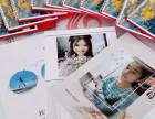 潮印天下照片书加盟 照片书代理加盟 照片书制作技术