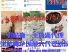 医姐张贴膏总代理wangyue7579零售价格