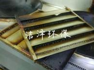 专业清洗大型油烟设备