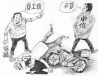 深圳律师在线法律咨询,实习生工伤处理方式