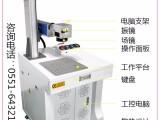 激光光纤打标机,较专业的打标机