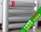 D76-1-3光排管暖气片加工定制销售厂家