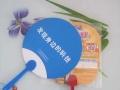 夏日热恋-益阳广告扇子印刷益阳定做广告扇子