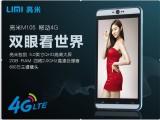 正品低价4G手机  5.0英寸超薄智能机   四核 双卡双待