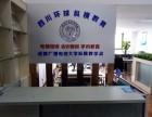 四川纵横教育培训学院总部平面设计班