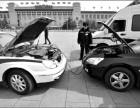 夏庄汽车救援24小时拖车夏庄搭电补胎蓄电瓶充电换备