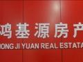 东关天瀑阳光 3室2厅123平米 精装修 年付