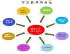 溧阳暑期学历培训班 帮你提升学历 提升薪资