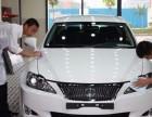 深圳哪家汽车美容培训机构专业,哪有知名的汽车美容学校