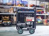 野外用280A氩弧焊发电两用机