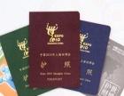 美国签证申请,快速办理各国签证申请申请,手续简单,出签率高