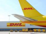 苏州DHL国际快递查询 通达全球 两到三天免费上门取件