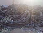 花溪废旧金属回收电话